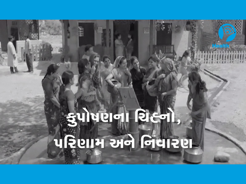 Gujarati Poshan Nutrition Food Poverty