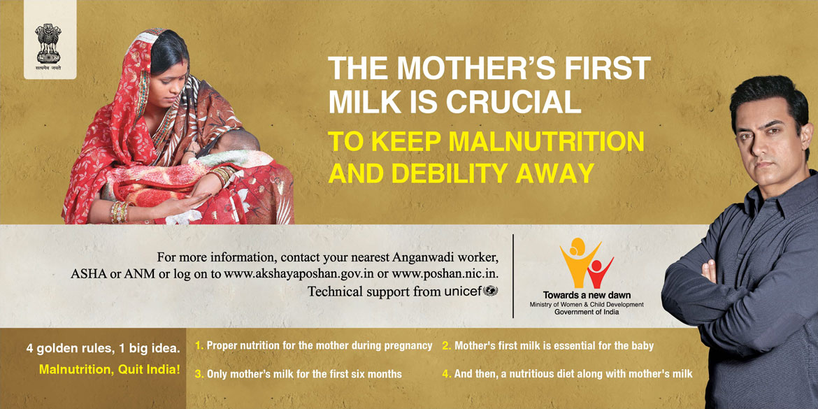 The mother's first milk is crucial to keep malnutrition and debility away.