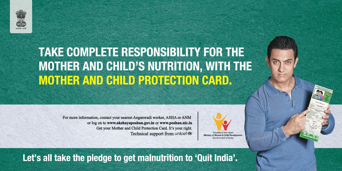 Take complete responsibility for the mother and child's nutrition, with the Mother and Child Protection Card.
