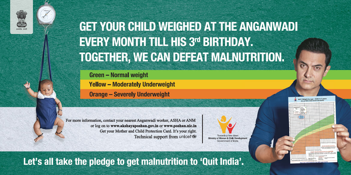 Get your child weighed at the Anganwadi every month till his 3rd Birthday.