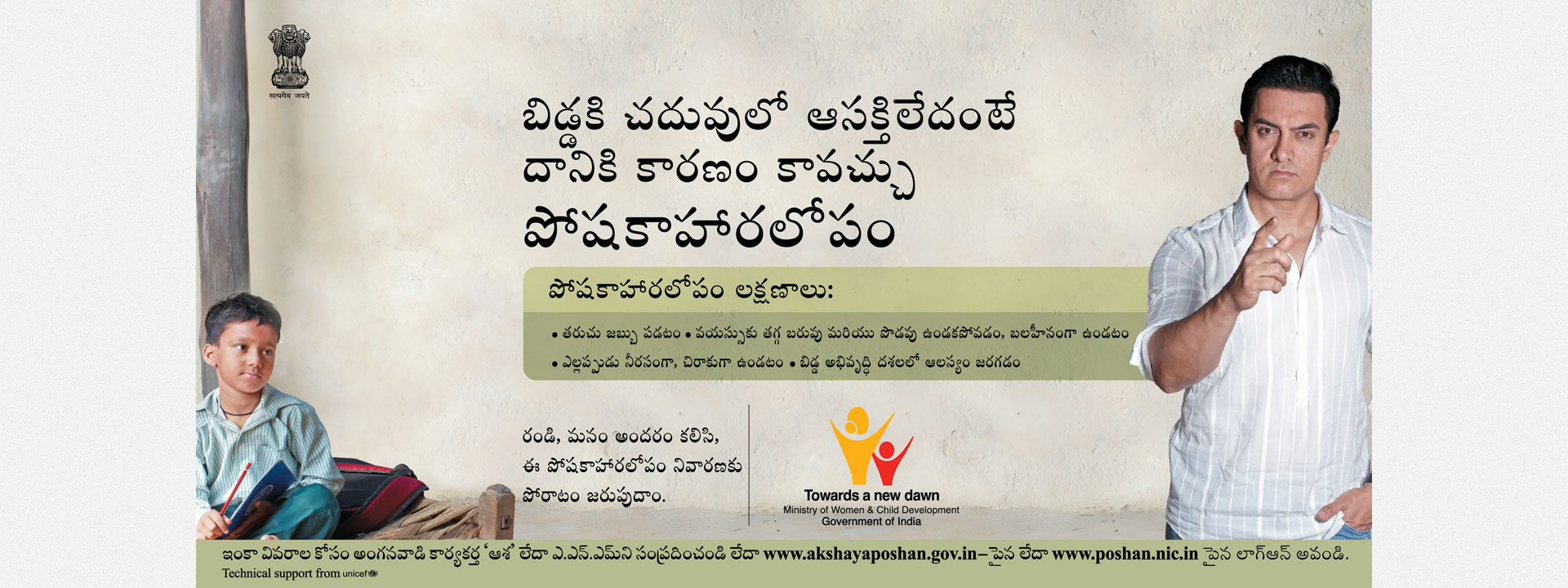 importance of education essay in telugu  importance of education essay in telugu